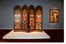 Bavaria Screen